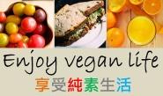 enjoy vegan life